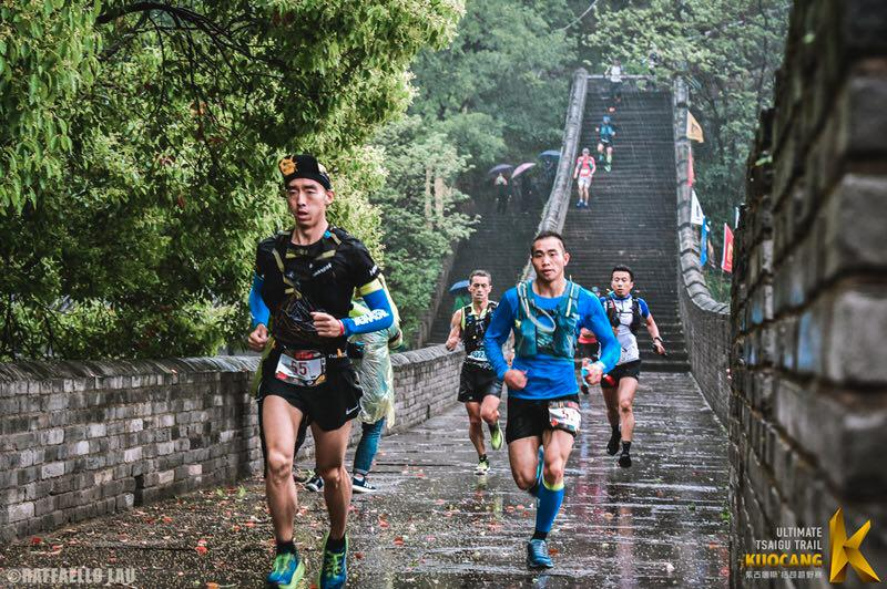Le trail en Chine